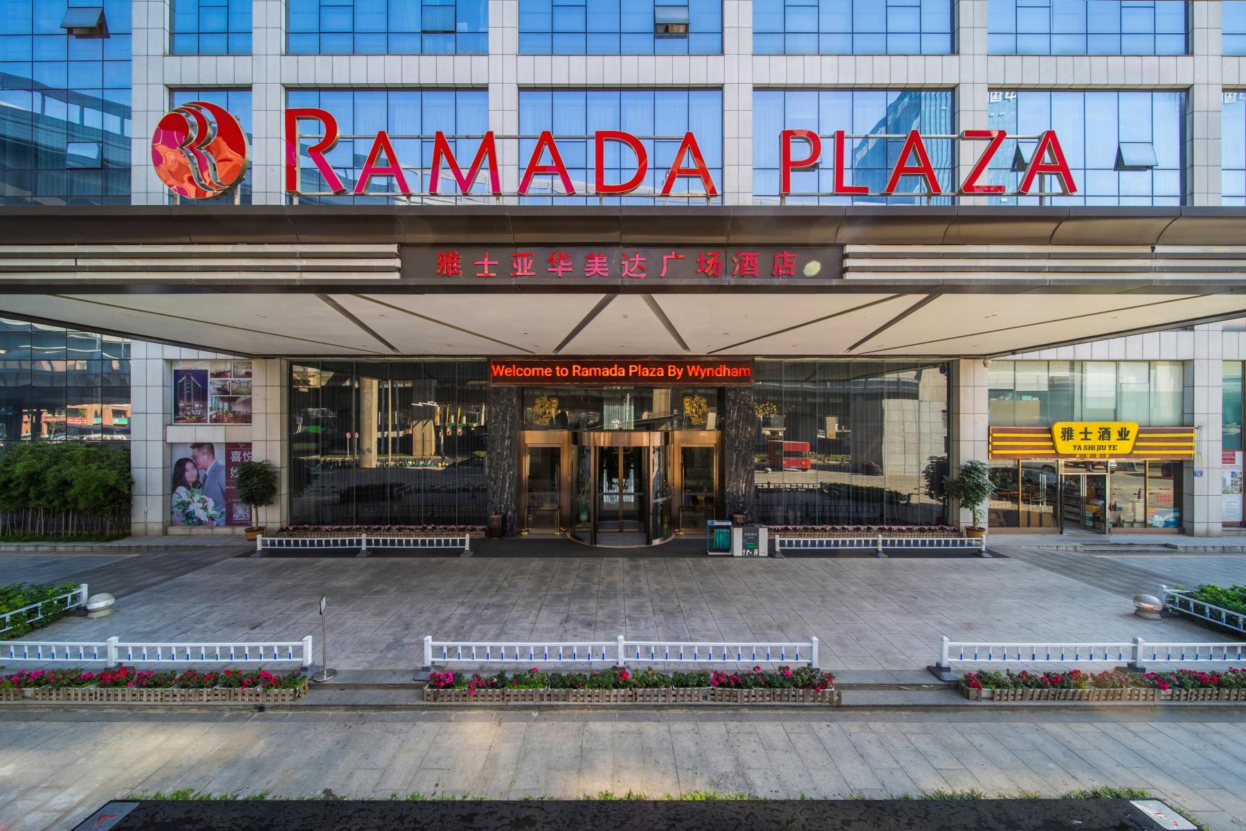 长沙雅士亚酒店有限公司
