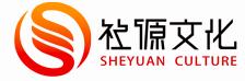 社源(北京)文化有限公司